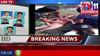 5 CHILDREN DEAD | AFTES DROWNED IN A LAKE WHILE SWIMMING IN NALGONDA DIST | Tv11 News | 17-03-2018