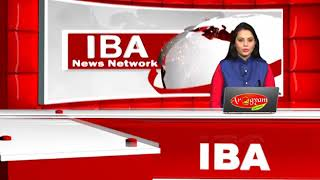 IBA News Bulletin  11 Dec  6 PM