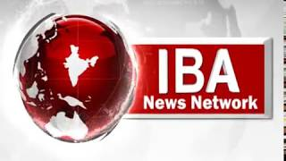 IBA News Bulletin  13  Dec  2 PM