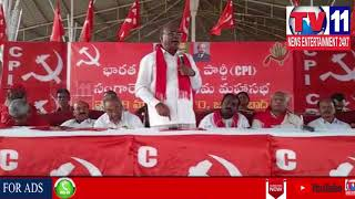 CPI PARTY JILLA MAHA SABHALU IN ZAHEERABAD | Tv11 News | 20-03-2018