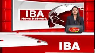 IBA News Bulletin  16 Dec  4 PM