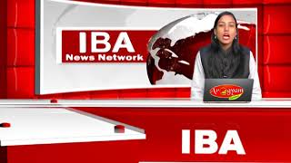 IBA NEWS BULLETIN 17-12-2017   4PM