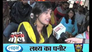 'अंकों में उलझ गई है आज की शिक्षा', bol janta bol, Janta tv (26.11.17) part-2