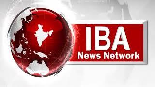IBA News Bulletin 19 Dec 11  Am