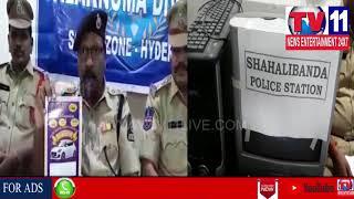 HYD CITY POLICE ARRESTED FAKE LUCKY DRAW GANG AT SHALIBANDA   Tv11 News   21-03-2018