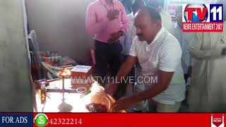 FREE EYE CAMP IN  BALA NAGAR ,YADADRI DISTRICT   Tv11 News   22-03-2018