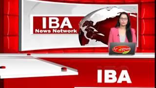 IBA News Bulletin 21 Dec 11  Am