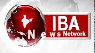 IBA News Bulletin 21 Dec 2  Pm