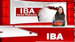IBA News Bulletin 23 Dec 11  Am