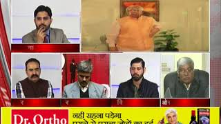 Behas Hamari Faisla Aapka, Janta Tv 19.12.17) part 2