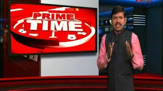 Prime Time 11-Jan-2018