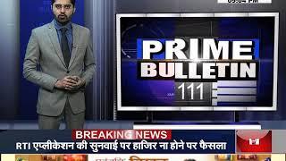 बीजेपी सांसद राजकुमार सैनी का अपनी सरकार पर निशाना