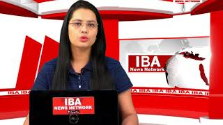 IBA News Network   12 March   2 PM