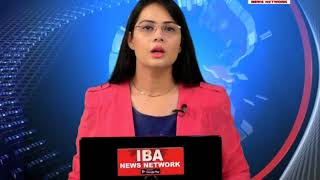 IBA News Network   16  March    2 pm