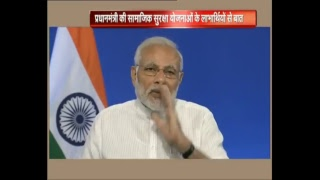 PM Narendra Modi's interaction with beneficiaries of various social security schemes : 27.06.2018