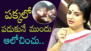 Pavitra Lokesh Shocking Comments on Sri Reddy | Tollywood Casting Couch Latest News | Top Telugu TV