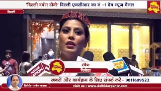शादीशुदा महिलाओं का Ramp Walk | Delicious Mrs. India Universe 2018