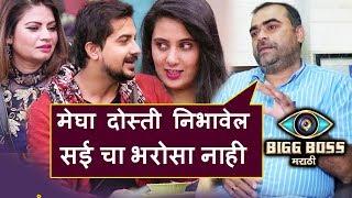 Pushkar Jog's Friend Explosive Interview | Sai, Aastad, Megha, Resham | Bigg Boss Marathi
