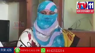 TOWN PLANNING OFFICERS BLACKMAILING WOMEN IN NASARAOPET |  Tv11 News | 23-03-2018