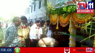 AUTO DRIVER'S UNION INAUGURATION DRINKING WATER CAMP AT DHONE,KARNOOL DIST. | Tv11 News | 24-03-2018