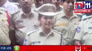 POLICE CONDUCT CORDON SEARCH OPERATION AT UNDER MAHANKALI PS LIMITS | Tv11 News | 24-03-2018
