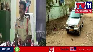 RAVE PARTY HULCHUL IN KALAVALAPALLI , WEST GODAVARI DIST | Tv11 News | 25-03-2018