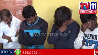POLICE ARRESTED BIKE THEFT GANG | RECOVERED 29 BIKES IN GAJUWAKA , VISAKHA | Tv11 News | 27-03-2018