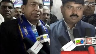 BSP's election office was inaugurated by Arjun Singh Ilna