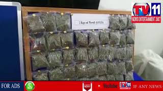 SOT POLICE ARRESTED 1 YOUTH IN DRUGS CASE  AT LB NAGAR | Tv11 News | 27-03-2018