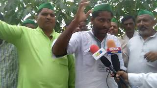 Officers of Indian Farmers Union discussing the problem of farmers