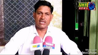 See how fraud with a retired army in Khurja