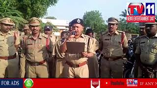 POLICE CONDUCT CORDON SEARCH OPERATION IN BELLAMPALLY RURAL | Tv11 News | 29-03-2018