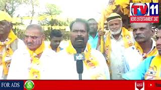 T-TDP LEADERS CONDUCT TDP PARTY FORMATION DAY CELEBRATIONS AT KOHIR | Tv11 News | 30-03-2018