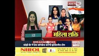 हरियाणा की 8 महिलाओं का होगा सम्मान... कबड्डी की पहली महिला कोच सुनील डबास भी शामिल...