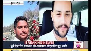 Punjab news bulletin