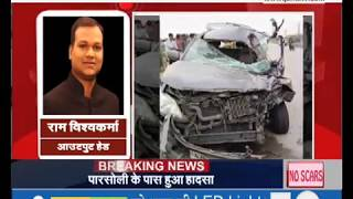 PM Narendra Modi's wife Jashodaben injured in Road Accident