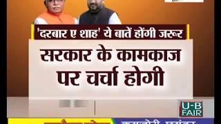 BJP Election Mission 2019