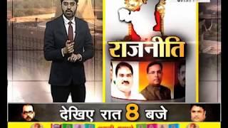 Politics on ROHTAK Loksabha Seat, Janta Tv