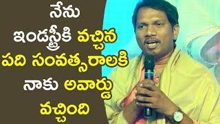 Ram Babu Gosala Speech at APFCC Ugadi Puraskaralu 2018 - Bhavani HD Movies