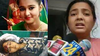 लखनऊ की संस्कृति राय के साथ रैप करके हत्या मामले में छोटी बहन का बयान