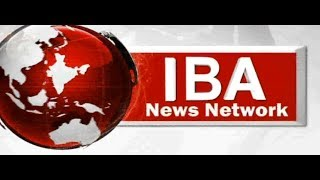 2 pm bulletin 9 june 2018 iba news network