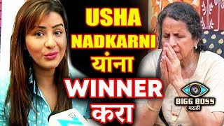 Shilpa Shinde VOTE APPEAL To Save Usha Nadkarni | Bigg Boss Marathi