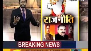 Congress Manthan Sabha, Rohtak