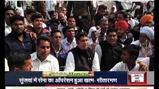Rajneeti on CONGRESS Manthan Sabha