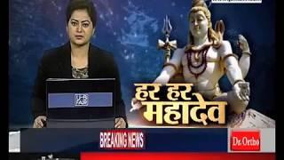 Mahashivratri special, Janta Tv