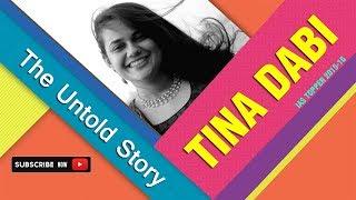 Tina Dabi: The Untold Story | IAS Topper 2015-16 | Formula UPSC