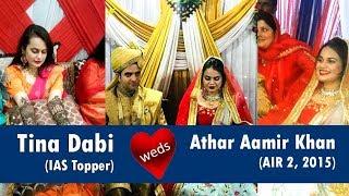 Tina Dabi (IAS Topper 2015) Weds Athar Aamir Khan (AIR 2, 2015) in Pahalgam, Jammu & Kashmir