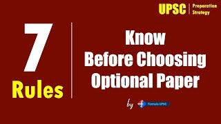 7 Rules Should Know Before Choosing Optional Paper | UPSC Preparation Strategy | Formula UPSC
