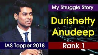 Durishetty Anudeep: My Struggle Story | CSE/IAS Topper 2017-18