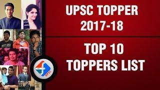 UPSC TOPPER 2017-18 | TOP 10 TOPPERS LIST | Formula UPSC